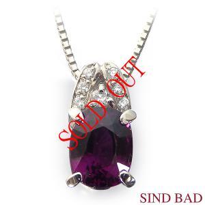 グレープガーネット 1.79ct ロードライトガーネット ネックレス トップ プラチナ ペンダント ヘッド ガーネット 1.79ct ダイヤ 0.06ct jewelry-sindbad