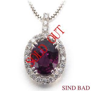 グレープガーネット 1.850ct ネックレス トップ プラチナ ペンダント ヘッド ダイヤ 0.267ct|jewelry-sindbad