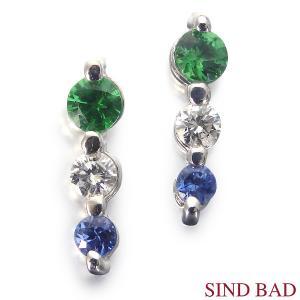 グリーンガーネット 0.236ct ダイヤモンド 0.120ct サファイヤ 0.112ct プラチナ pt900|jewelry-sindbad