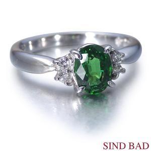 グリーンガーネット 0.945ct ガーネット 指輪 プラチナ リング グリーンガーネット 0.945ct ダイヤ 0.062ct|jewelry-sindbad