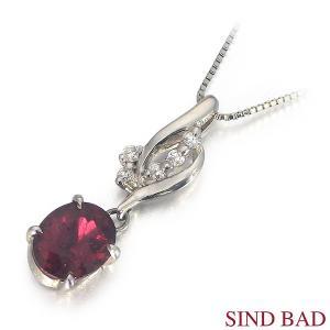 ロードライトガーネット 1.180ct ロードライトガーネット ネックレス トップ プラチナ ペンダント ヘッド ガーネット 1.180ct ダイヤ 0.056ct|jewelry-sindbad