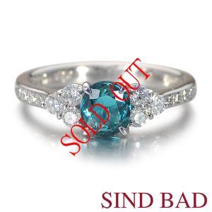 グランディディエライト 指輪 プラチナ リング グランディディエライト 0.511ct ダイヤモンド 0.252ct 中央宝石研究所鑑別書付き|jewelry-sindbad