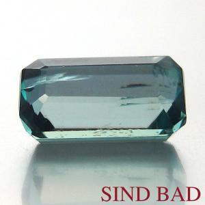 お買い上げ頂いたので、感謝の気持ち(サンキュー39)に価格を変更しました! グランディディエライト 0.553ct jewelry-sindbad 02