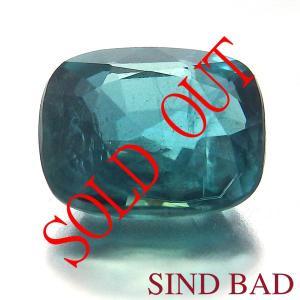 お買い上げ頂いたので、感謝の気持ち(サンキュー39)に価格を変更しました!グランディディエライト 0.491ct|jewelry-sindbad