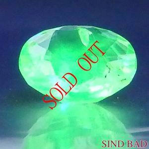 お買い上げ頂いたので、感謝の気持ち(サンキュー39)に価格を変更しました! ハイアライトオパール 0.240ct|jewelry-sindbad