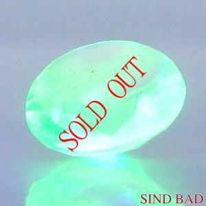 お買い上げ頂いたので、感謝の気持ち(サンキュー39)に価格を変更しました!ルース ハイアライトオパール 0.259ct|jewelry-sindbad