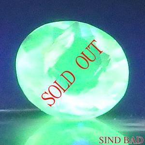 お買い上げ頂いたので、感謝の気持ち(サンキュー39)に価格を変更しました!ルース ハイアライトオパール 0.257ct|jewelry-sindbad