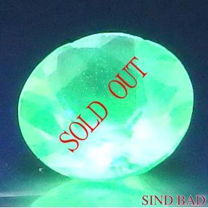 お買い上げ頂いたので、感謝の気持ち(サンキュー39)に価格を変更しました! ハイアライトオパール 0.335ct|jewelry-sindbad