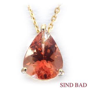 ラブラドーライト 1.245ct フェルスパー ペンダント K18 イエローゴールド 中央宝石研究所ソーティング付き オレンジ ラブラドライト jewelry-sindbad