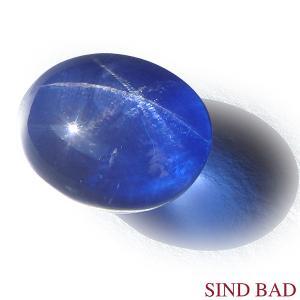 ルース 非加熱ブルースターサファイヤ 14.0カラット スターサファイア|jewelry-sindbad