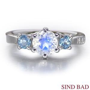 ムーンストーン サンタマリアアクアマリン ベビーリング ペンダント ヘッド MARRY ME BABY マリーミー ベイビー プロポーズ|jewelry-sindbad