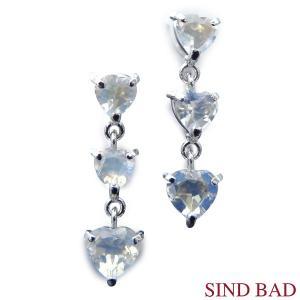 ムーンストーン0.71ct×2のピアス ハート|jewelry-sindbad