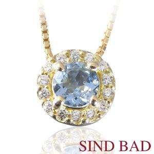 アクアマリン ネックレス K18 イエローゴールド ペンダント アクアマリン 0.19ct ダイヤ 0.05ct|jewelry-sindbad