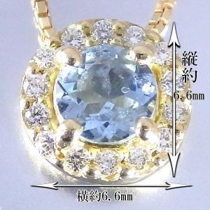 アクアマリン ネックレス K18 イエローゴールド ペンダント アクアマリン 0.19ct ダイヤ 0.05ct|jewelry-sindbad|02