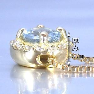 アクアマリン ネックレス K18 イエローゴールド ペンダント アクアマリン 0.19ct ダイヤ 0.05ct|jewelry-sindbad|03