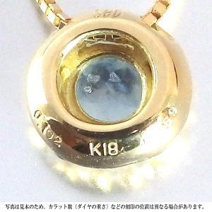アクアマリン ネックレス K18 イエローゴールド ペンダント アクアマリン 0.19ct ダイヤ 0.05ct|jewelry-sindbad|04