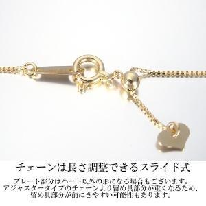 アクアマリン ネックレス K18 イエローゴールド ペンダント アクアマリン 0.19ct ダイヤ 0.05ct|jewelry-sindbad|06