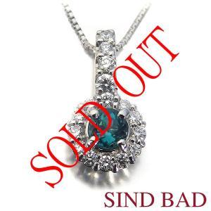 お買い上げ頂いたので、感謝の気持ち(サンキュー39)に価格を変更しました! グランディディエライト 0.192ct|jewelry-sindbad