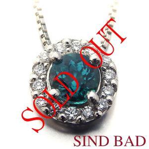 お買い上げ頂いたので、感謝の気持ち(サンキュー39)に価格を変更しました! グランディディエライト 0.213ct|jewelry-sindbad