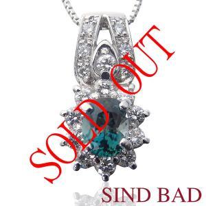 お買い上げ頂いたので、感謝の気持ち(サンキュー39)に価格を変更しました! グランディディエライト 0.358ct|jewelry-sindbad