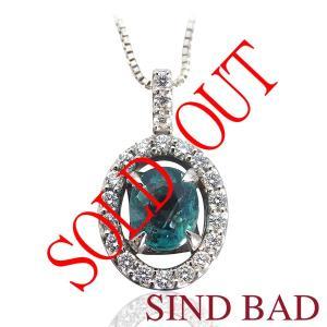 お買い上げ頂いたので、感謝の気持ち(サンキュー39)に価格を変更しました! グランディディエライト 0.512ct|jewelry-sindbad