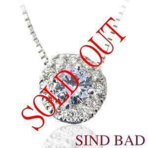 お買い上げ頂いたので、感謝の気持ち(サンキュー39)に価格を変更しました!グレーダイヤ ネックレス 0.117ct|jewelry-sindbad