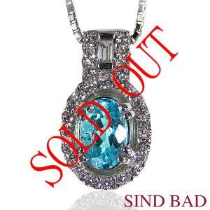 お買い上げ頂いたので、感謝の気持ち(サンキュー39)に価格を変更しました! パライバ 0.45ct|jewelry-sindbad