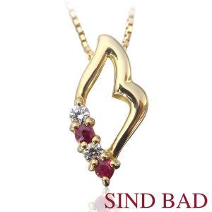 ルビー ネックレス K18 イエローゴールド ペンダント 0.04ct ダイヤモンド 0.03ct 【ルビー ペンダント】|jewelry-sindbad
