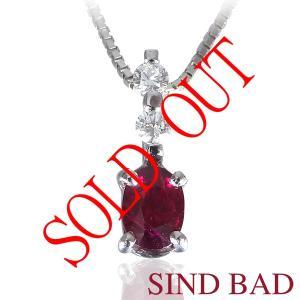 お買い上げ頂いたので、感謝の気持ち(サンキュー39)に価格を変更しました!ルビー  0.57ct|jewelry-sindbad