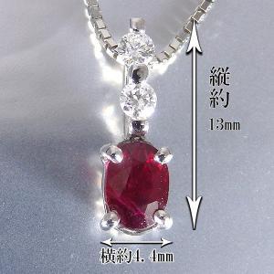 お買い上げ頂いたので、感謝の気持ち(サンキュー39)に価格を変更しました!ルビー  0.57ct|jewelry-sindbad|02