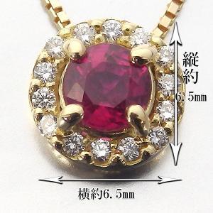 ルビー ネックレス K18 イエローゴールド ペンダント 0.3ct ダイヤモンド 0.05ct 【ルビー ペンダント】|jewelry-sindbad|02