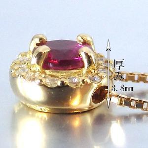 ルビー ネックレス K18 イエローゴールド ペンダント 0.3ct ダイヤモンド 0.05ct 【ルビー ペンダント】|jewelry-sindbad|03