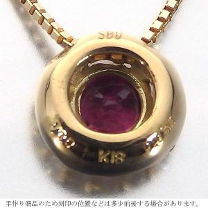 ルビー ネックレス K18 イエローゴールド ペンダント 0.3ct ダイヤモンド 0.05ct 【ルビー ペンダント】|jewelry-sindbad|04