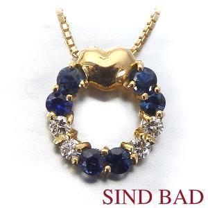 サファイア ダイヤ 10石 ネックレス K18 イエローゴールド ペンダント サファイヤ 約0.28ct ダイヤモンド 約0.07ct 【スイートテン ペンダント】|jewelry-sindbad