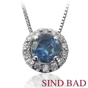 サンタマリアアクアマリン ペンダント アクアマリン 0.35ct ダイヤモンド 0.095ct プラチナ ネックレス |jewelry-sindbad