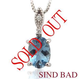 お買い上げ頂いたので、感謝の気持ち(サンキュー39)に価格を変更しました! サンタマリアアクアマリン 0.520ct|jewelry-sindbad