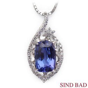 タンザナイト 3.171ct ネックレス トップ プラチナ ペンダント ヘッド 3.171ct|jewelry-sindbad