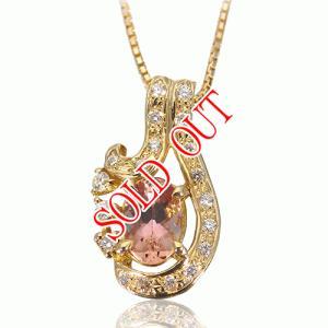 インペリアルトパーズ 0.48ct ネックレス トップ K18 イエローゴールド ペンダント ヘッド トパーズ 0.48ct |jewelry-sindbad