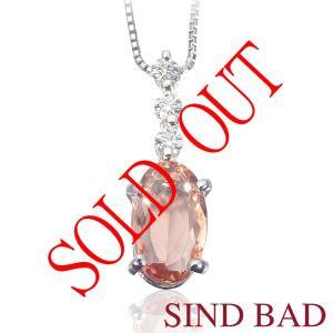 お買い上げ頂いたので、感謝の気持ち(サンキュー39)に価格を変更しました!インペリアルトパーズ 0.9ct|jewelry-sindbad