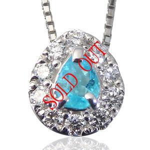 パライバトルマリン 0.098ct ネックレス パライバ0.098ct  ダイヤ 0.093ct ブラジル産 プラチナ ペンダント|jewelry-sindbad
