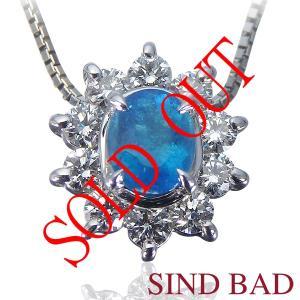 お買い上げ頂いたので、感謝の気持ち(サンキュー39)に価格を変更しました! パライバトルマリン 0.379ct|jewelry-sindbad