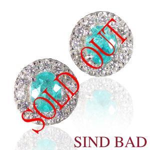 お買い上げ頂いたので、感謝の気持ち(サンキュー39)に価格を変更しました!パライバトルマリン 0.1ct 0.14ct|jewelry-sindbad