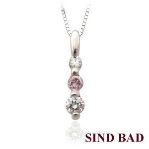 ピンクダイヤ 0.048ct ネックレス プラチナ ペンダント 天然ピンクダイヤ 0.048ct 無色ダイヤ 0.103ct 【ピンクダイヤモンド】|jewelry-sindbad