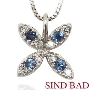 サファイア ネックレス プラチナ ペンダント 0.093ct|jewelry-sindbad