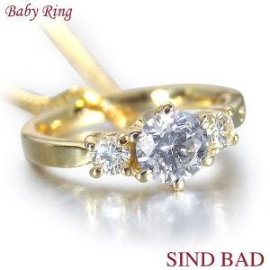 ベビーリング ネックレス K18 18金 イエローゴールド ダイヤモンド 4月 名入れ 刻印無料 出産祝い 成人祝い【楽天 ヤフー ベビーリング ランキング1位】|jewelry-sindbad