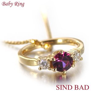 ベビーリング ネックレス 18金 K18 ガーネット 1月 文字入れ 刻印無料 オーダー 出産祝い Baby ring