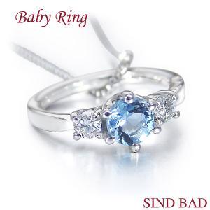 ベビーリング ネックレス プラチナ アクアマリン 3月 文字入れ 刻印無料 出産祝い Baby ring jewelry-sindbad