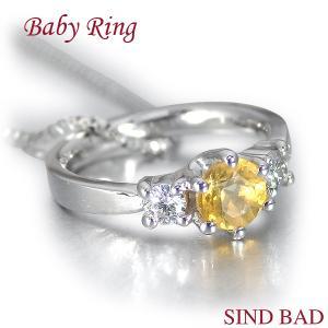 ベビーリング ネックレス プラチナ シトリン 11月 文字入れ 刻印無料 出産祝い Baby ring jewelry-sindbad