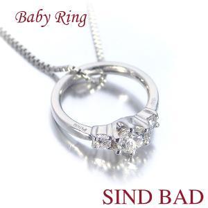 ベビーリング ネックレス プラチナ ダイヤモンド 4月 文字入れ 刻印無料 出産祝い Baby ring jewelry-sindbad