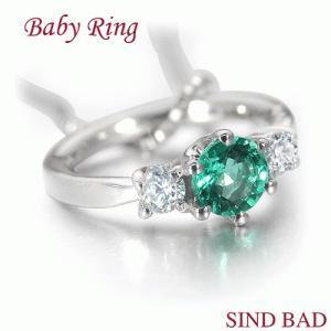 ベビーリング ネックレス プラチナ エメラルド 5月 文字入れ 刻印無料 出産祝い Baby ring jewelry-sindbad